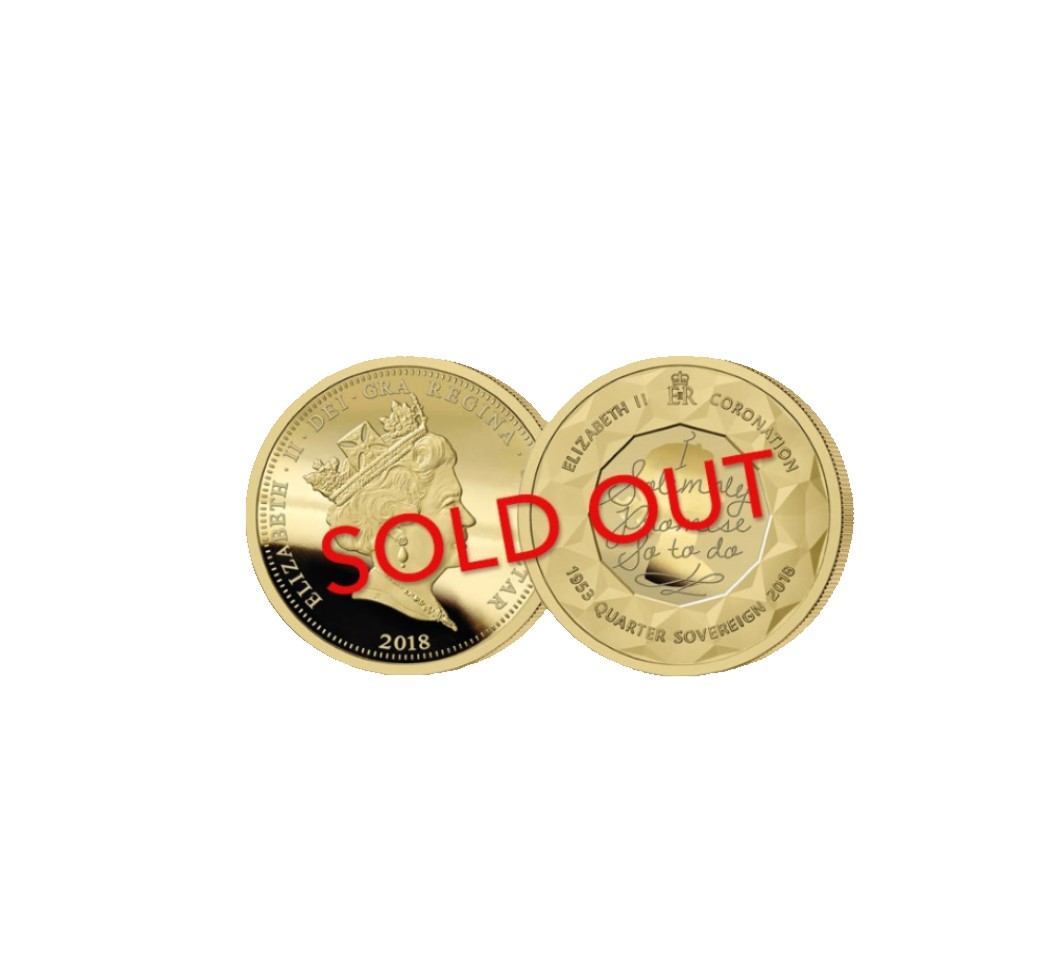The 2018 Sapphire Coronation Jubilee Gold Quarter Sovereign