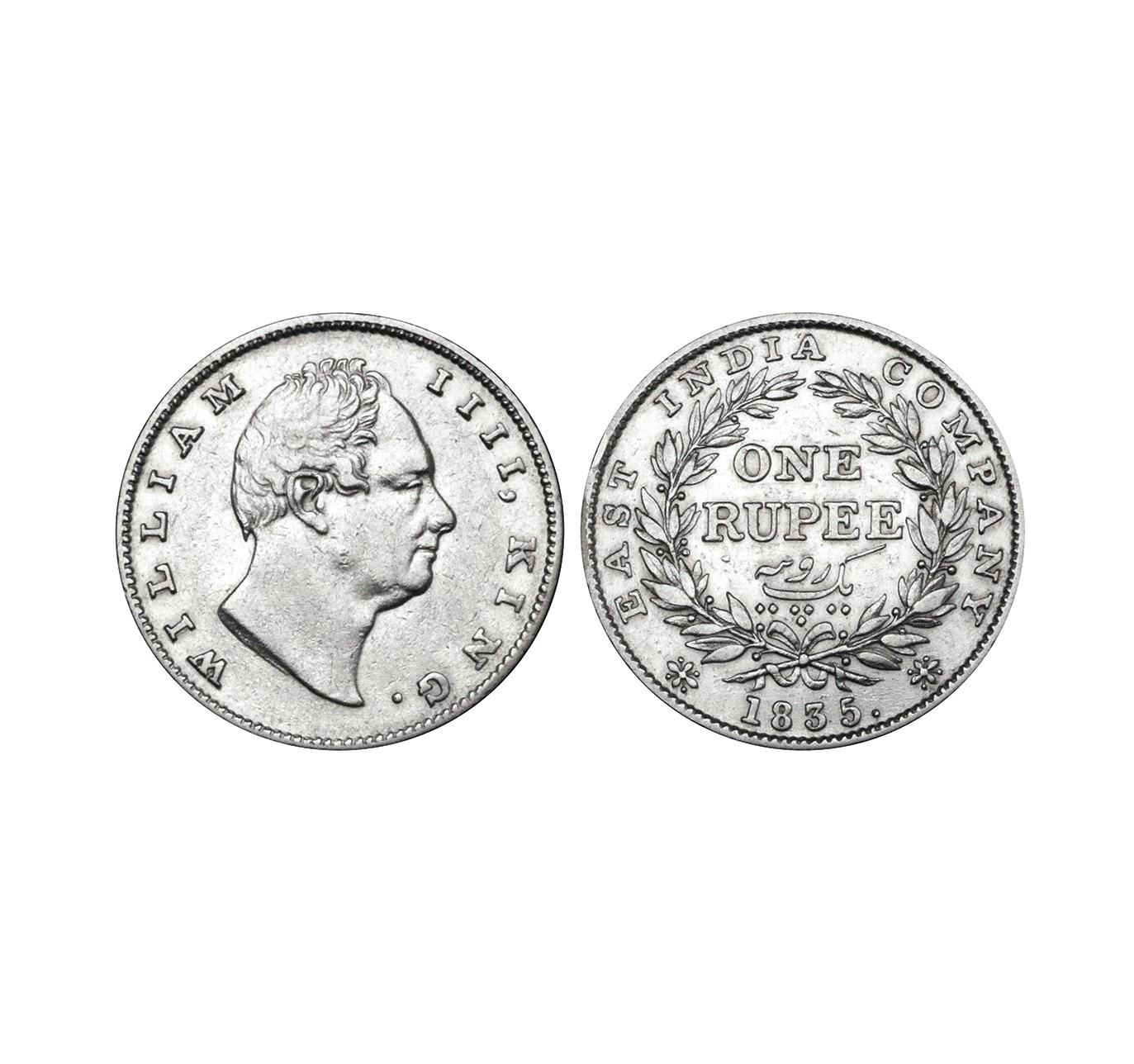 Image of King William IV 1835 Silver Rupee